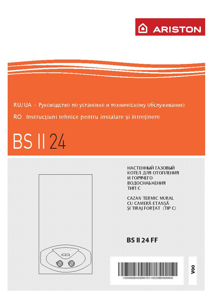 Ariston bis ii 24 ff rus ro service manual download for Ariston bs ii 24 ff manuale