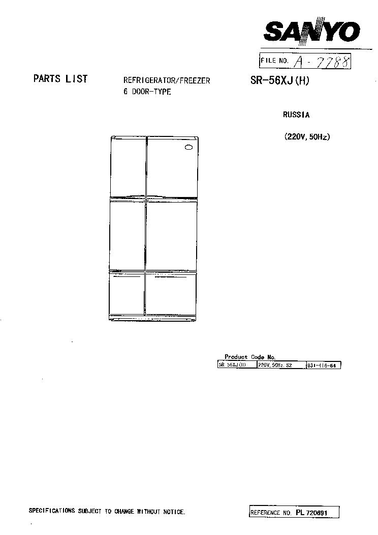 refrigerator repair manual download