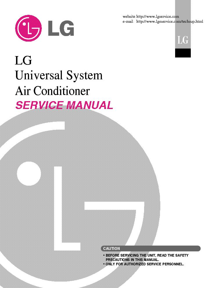 lg air conditioner repair manual