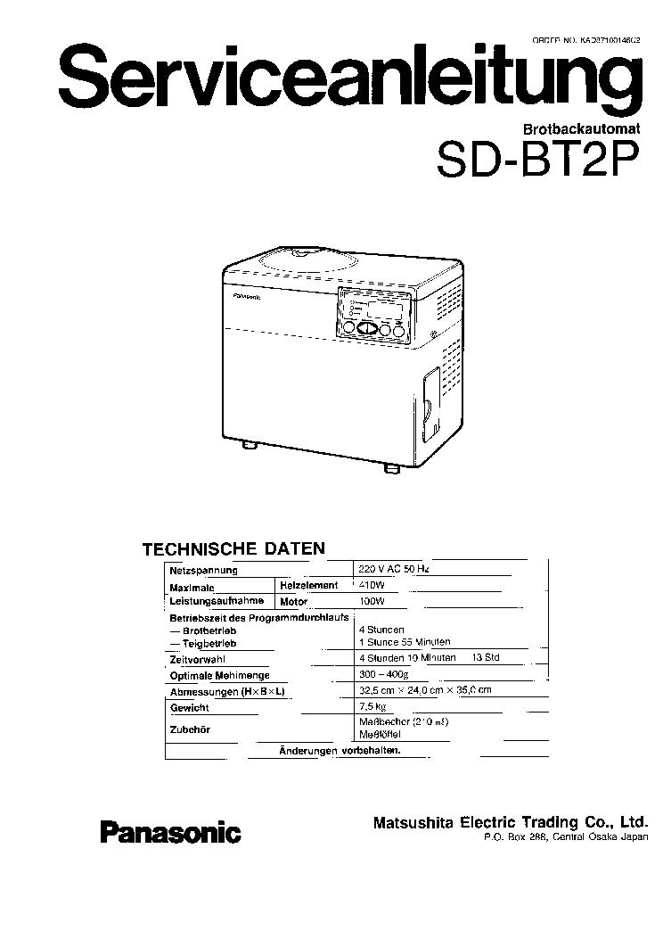ensoniq sd 1 service manual