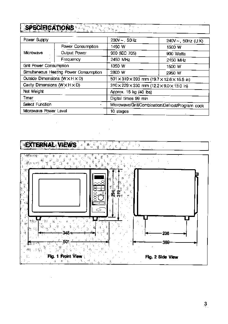 инструкция daewoo kqg-6c67