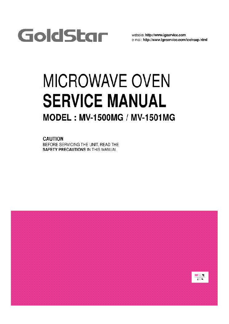 goldstar microwave manuals  schema, mal783w, metal plastic  solve problems  mv1610ww  guides-base has over than sears partsdirect has & part diagrams  all