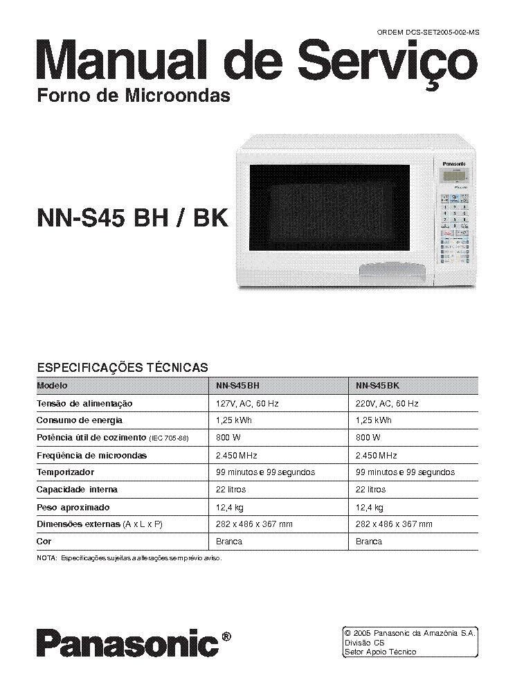 Panasonic sr tmb18 инструкция