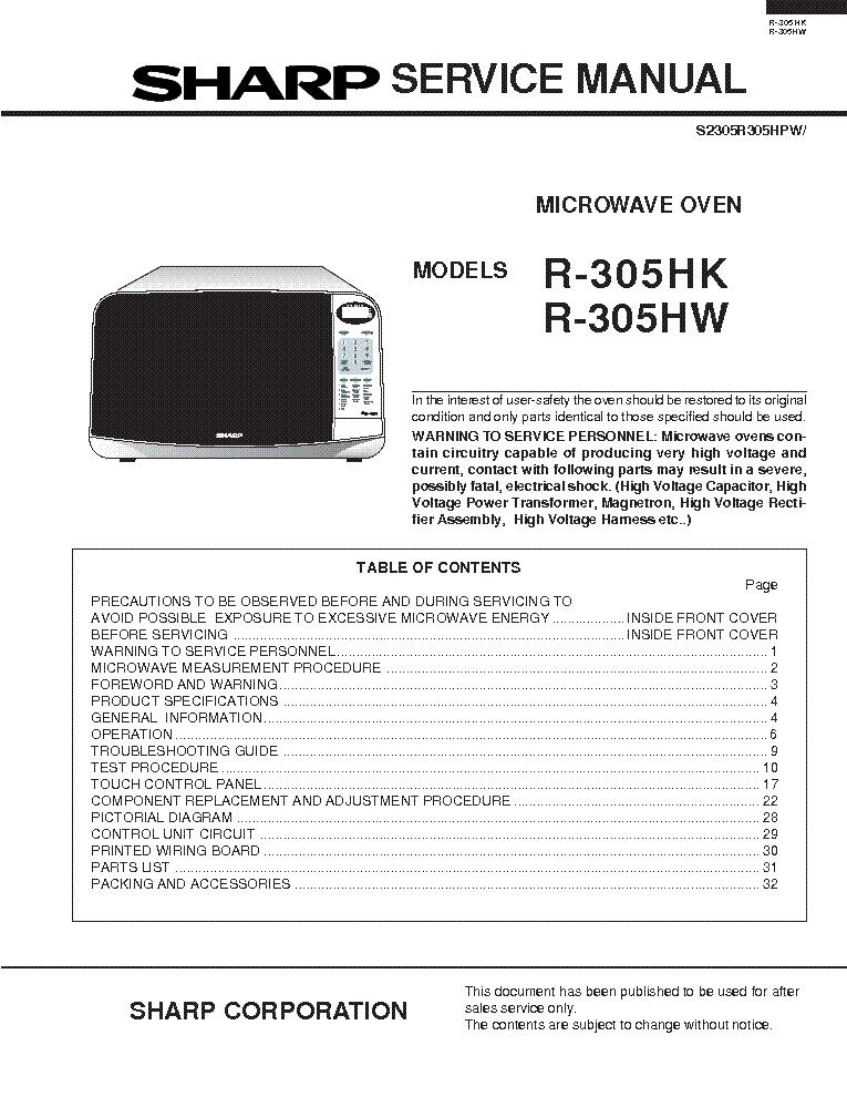 Huawei ds530 service manual
