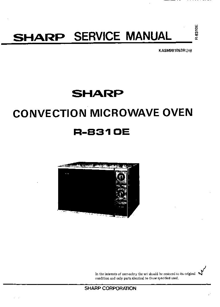 sharp бесплатно инструкция