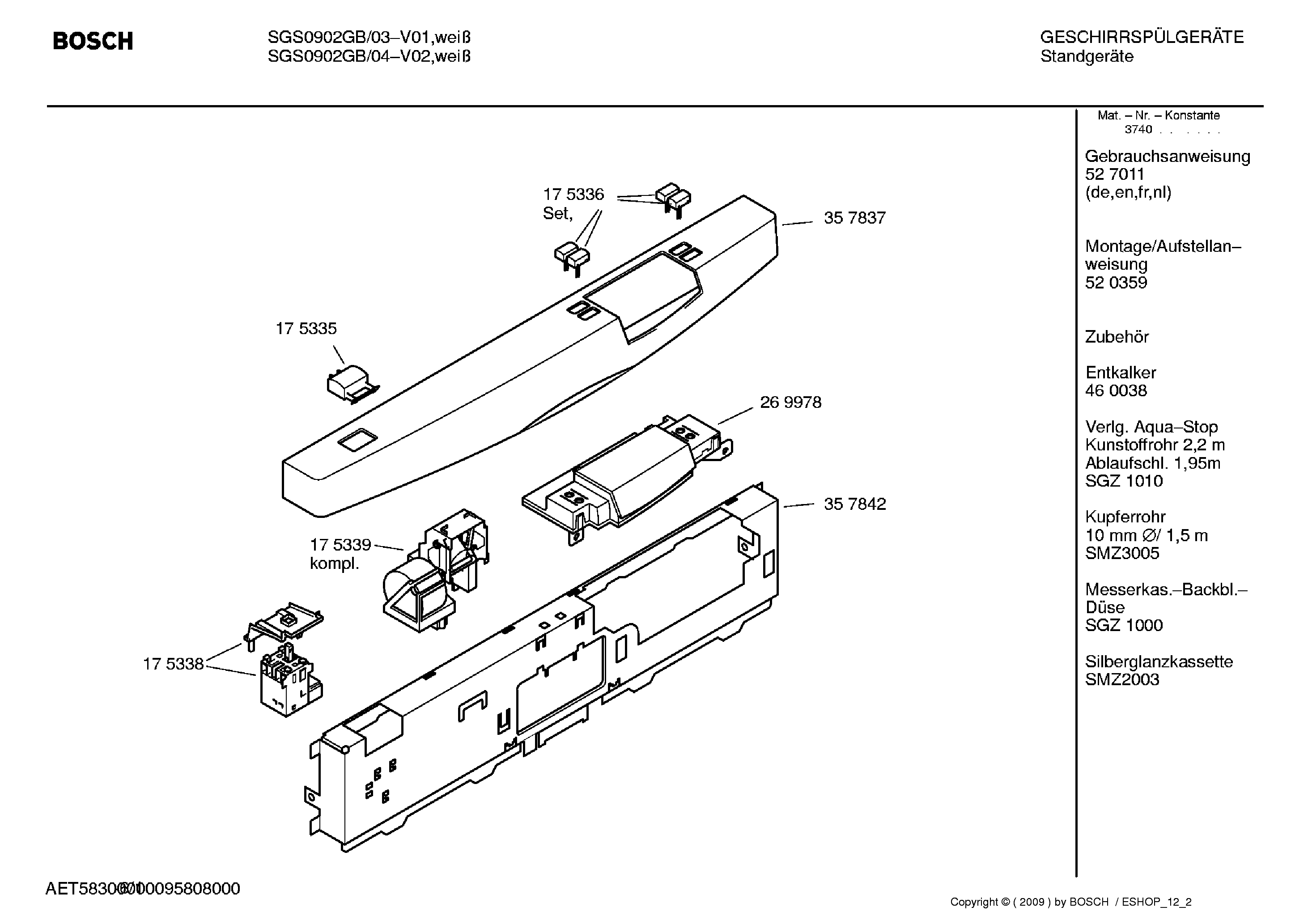 bosch dishwasher shu5315uc 06 Array - bosch sgs 4002ff12 exploded service  manual download schematics rh elektrotanya com
