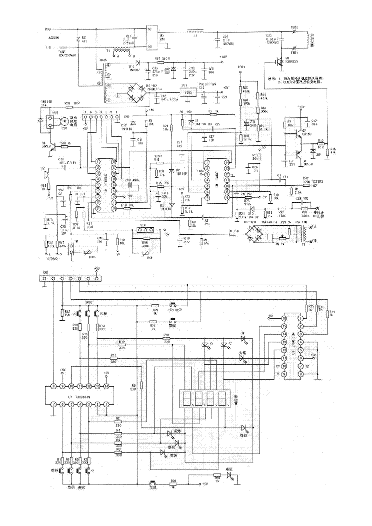 induction cooker circuit diagram