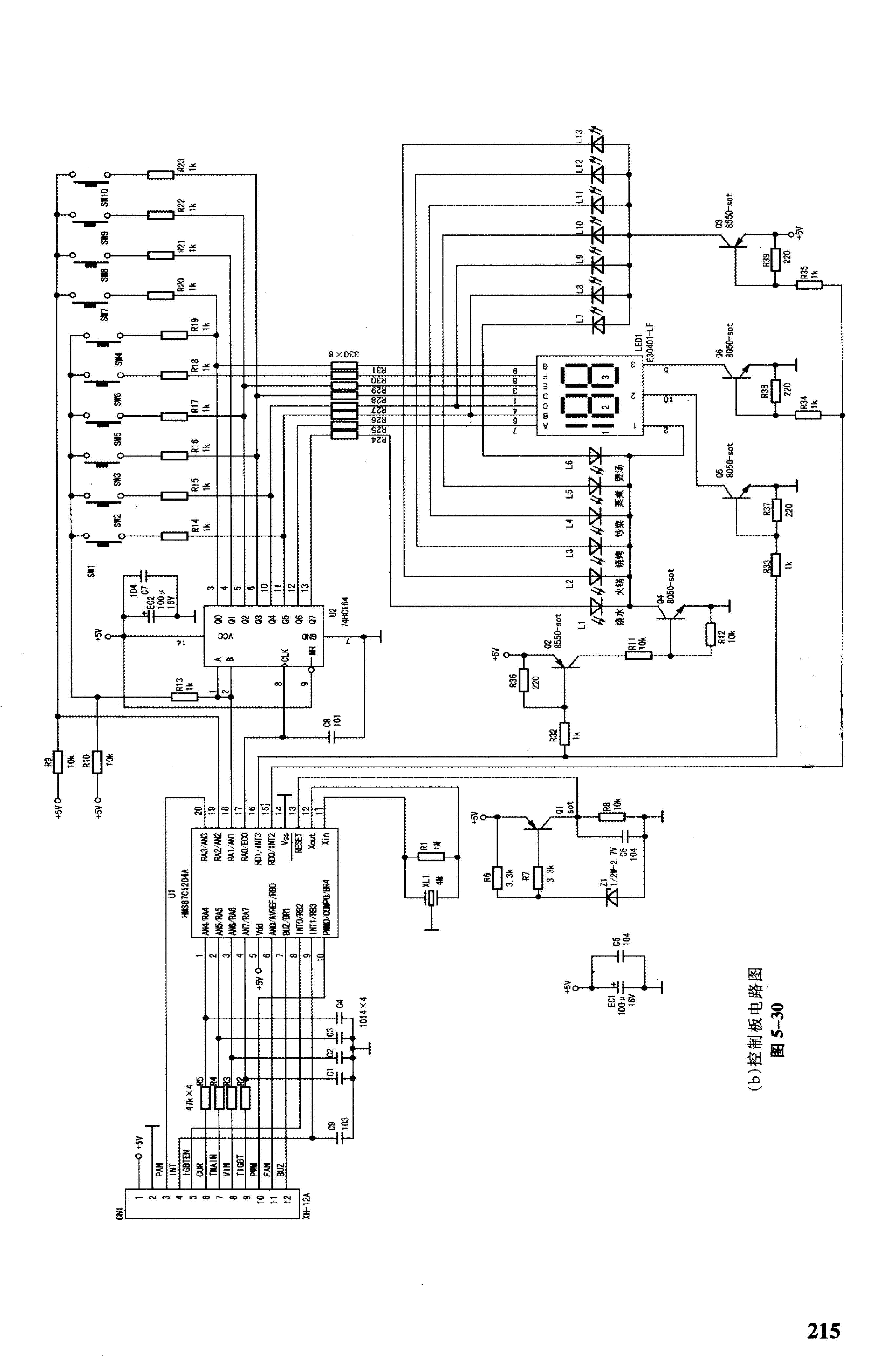 galanz service manual pdf