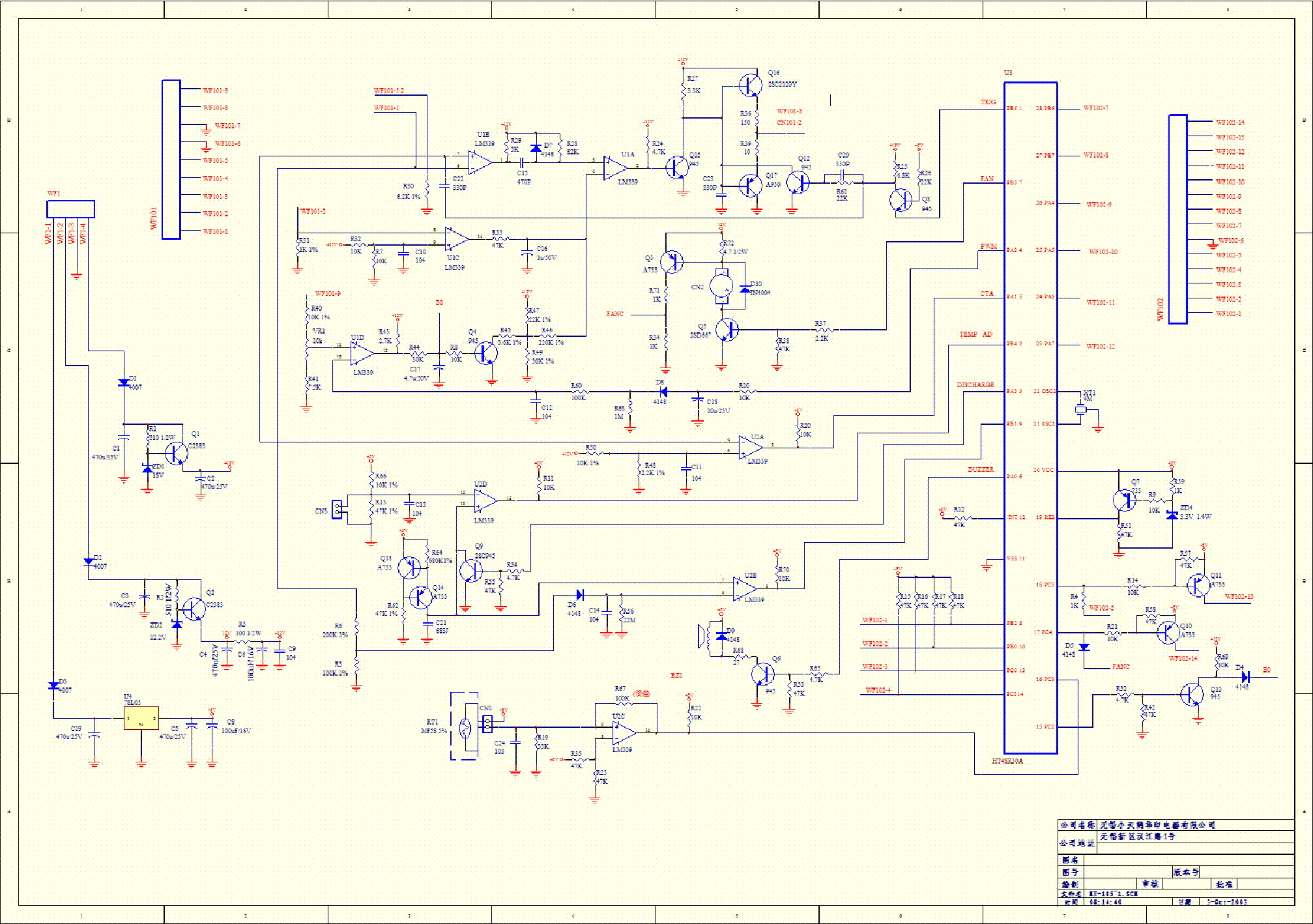 Of Electronic Induction Heater Schematic