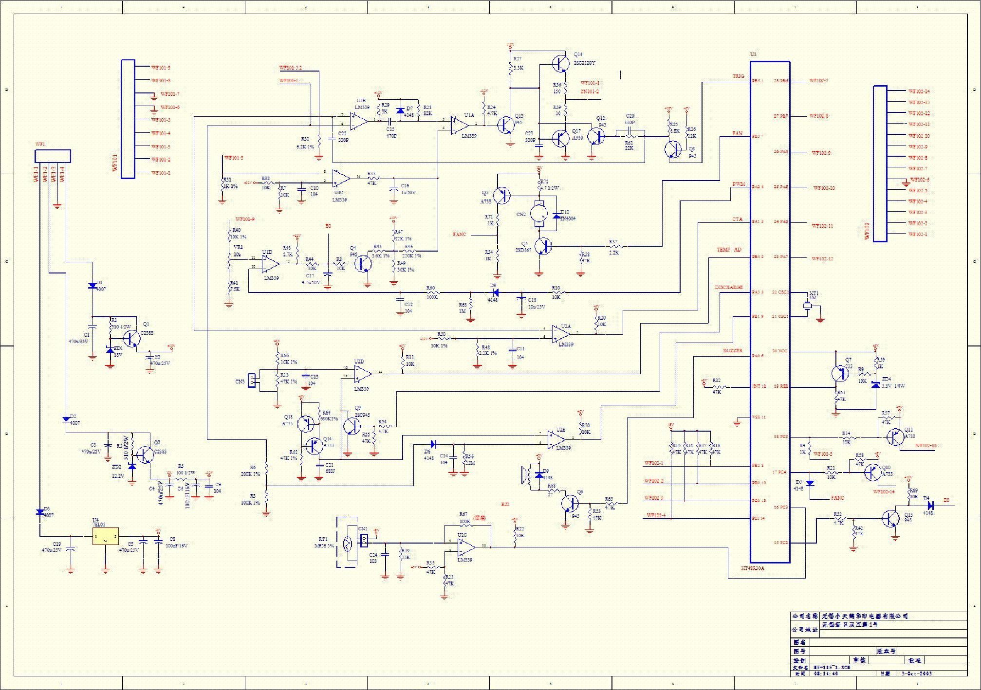 Amazing SANYO IC 14FZ 16FZ 16FZC 18FZ 16YZ 18YZ INDUCTION COOKER Service Manual  (1st Page)