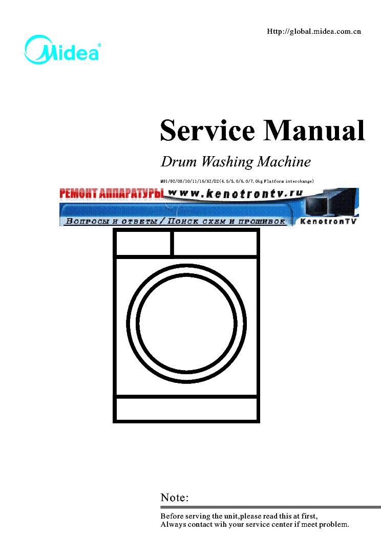 midea washing machine repair