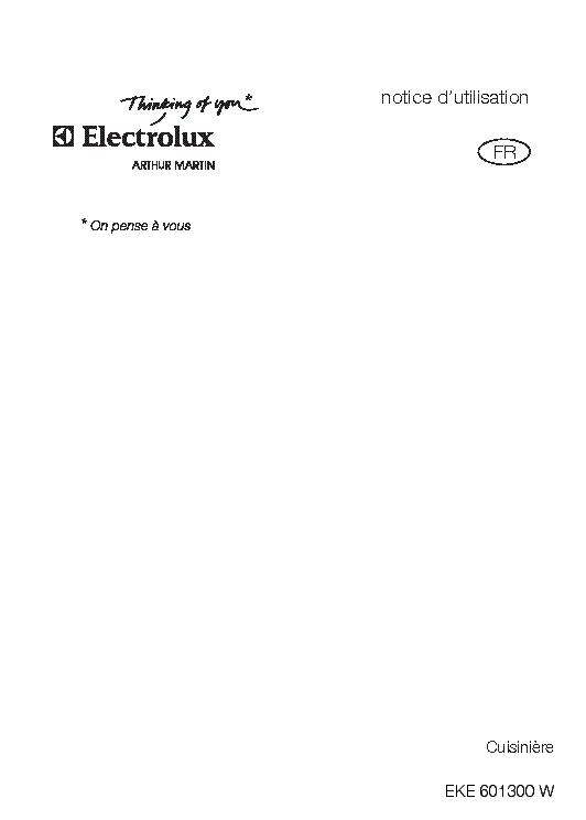 Бытовая техника electrolux: