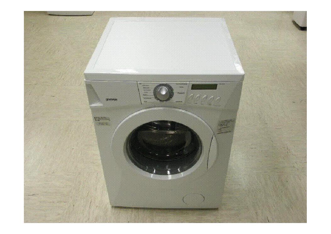 kenmore washing machine manuals