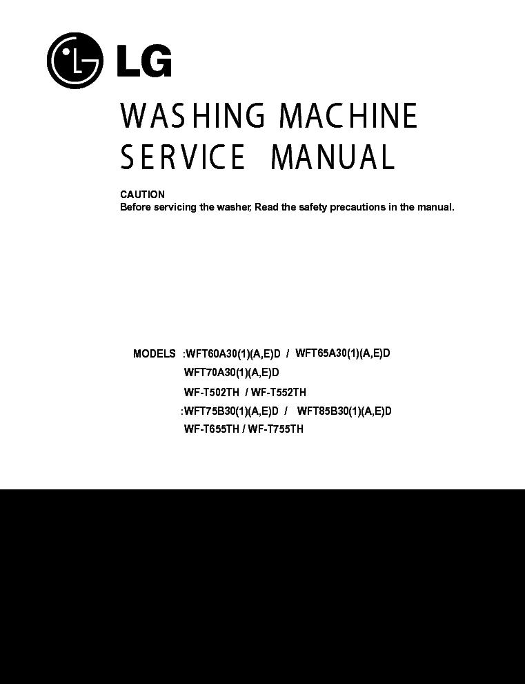 lg washing machine manual download