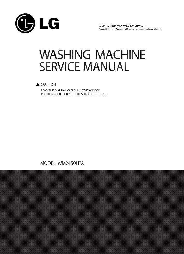 LG WM2450H-A service manual (1st page)