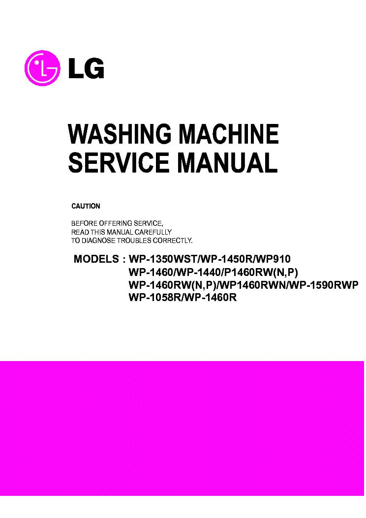 lg wp 1350 wp 1450 wp910 wp 1460 wp 1440 wp 1590 wp 1058 service rh elektrotanya com lg washing machine owner's manual lg washing machine wm1832cw service manual