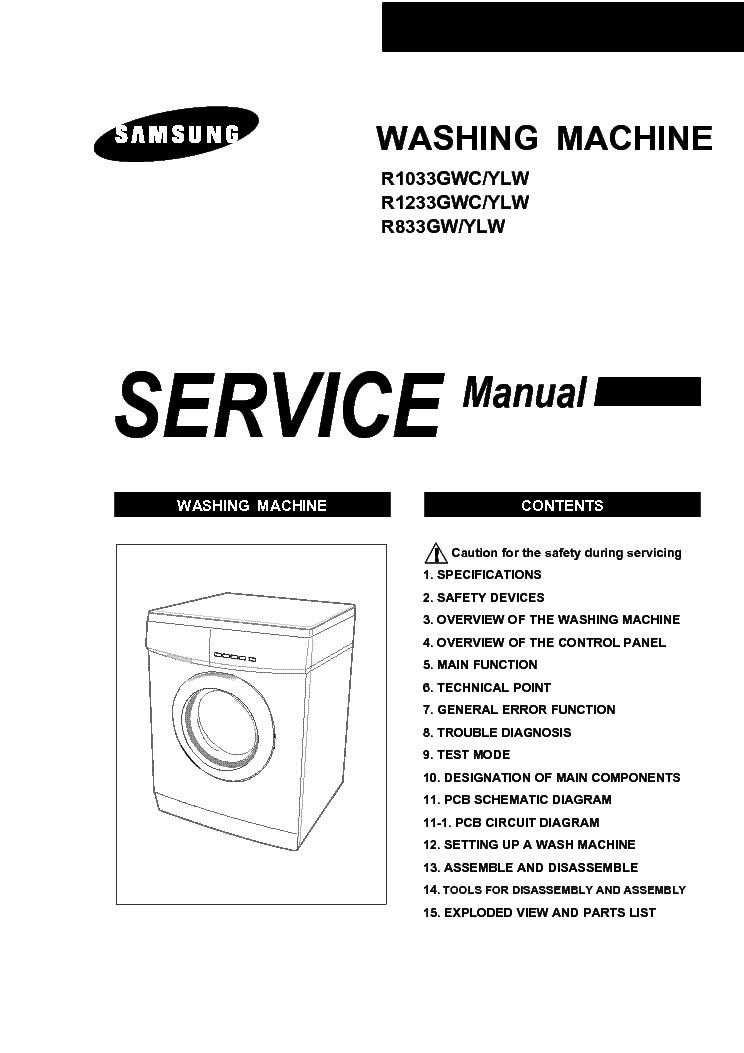 samsung washing machine service center
