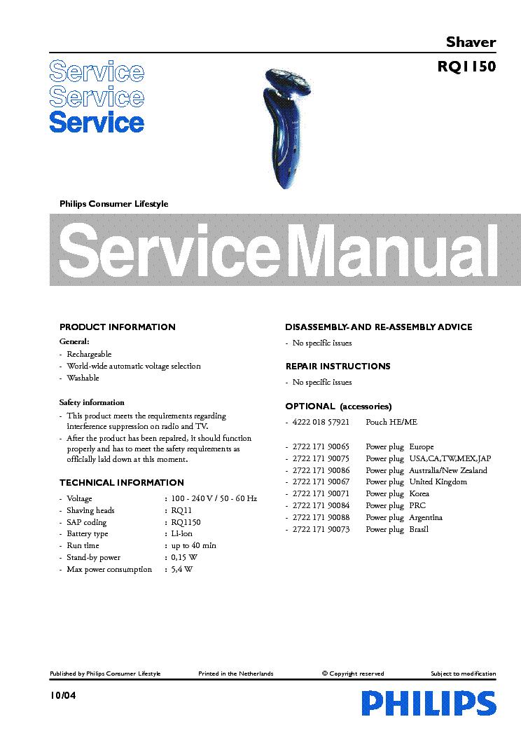 Инструкция philips rq 1150