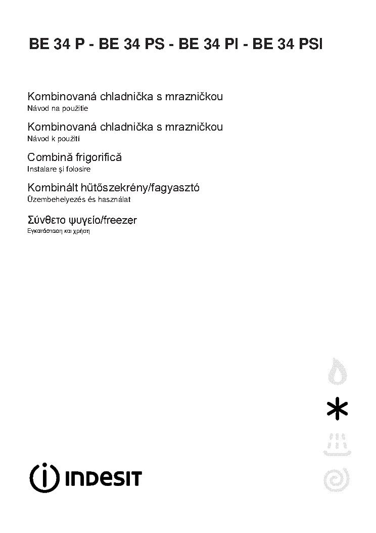 csi 2130 user manual pdf
