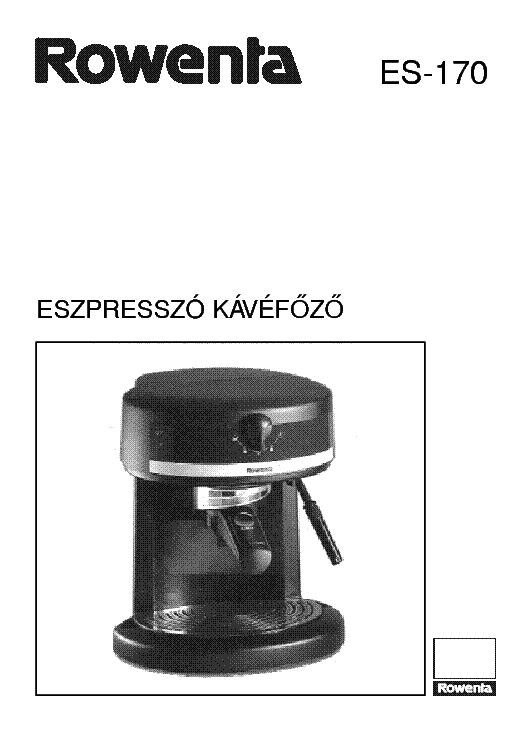 Инструкция rowenta es 5100