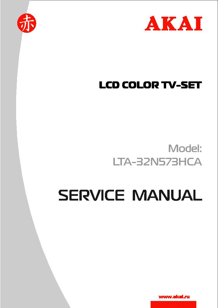 Tv pdf plasma repair