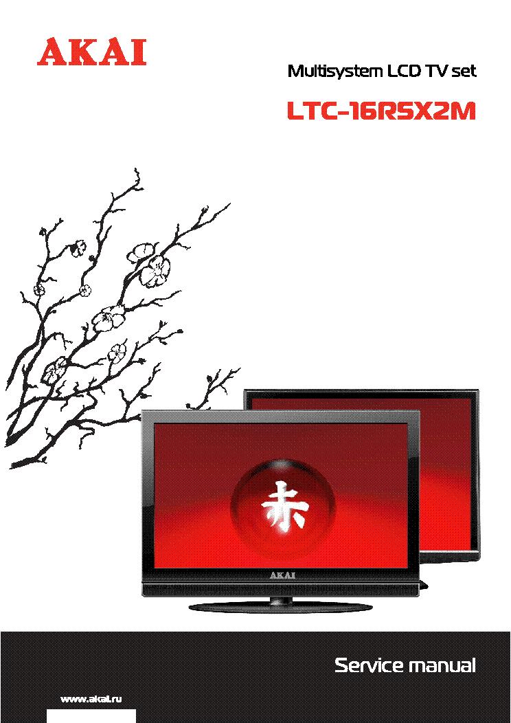 akai lct2701td service manual download schematics eeprom repair rh elektrotanya com