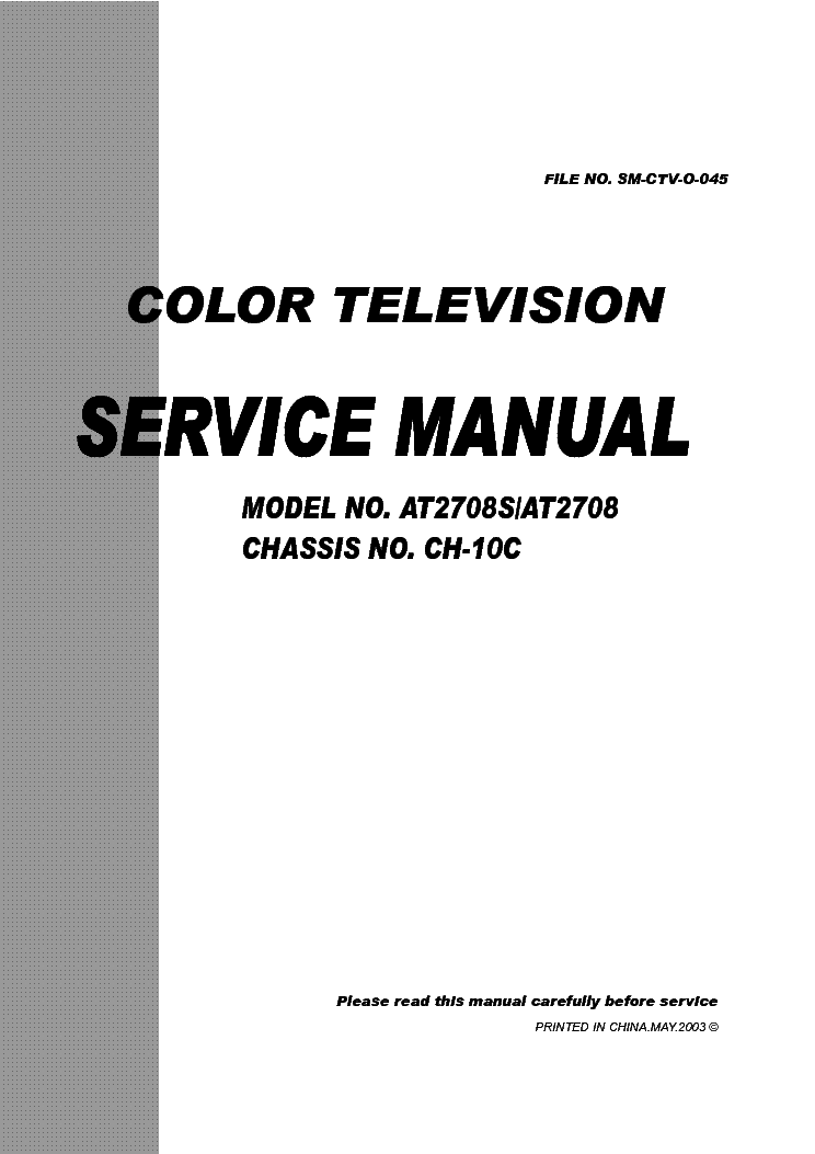 apex at2708 service manual download schematics eeprom repair info rh elektrotanya com Customer Service Books Service ManualsOnline