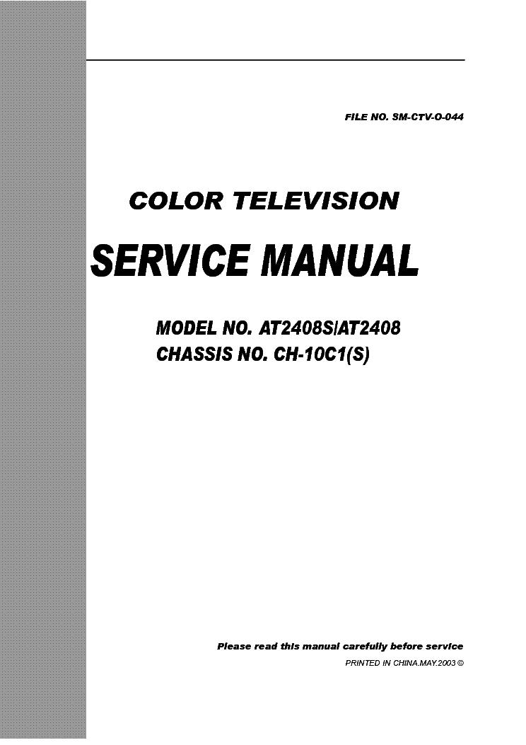 apex ch10c1 chassis at2408s ch04t1002 om8839ps tda4605 tv sm service rh elektrotanya com Parts Manual Owner's Manual