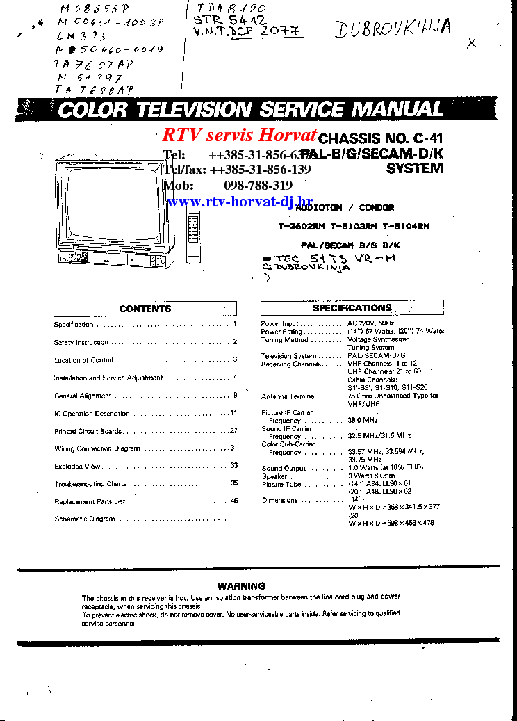 AUDIOTON T3602RM T5103RM T5104RM CHASSIS-C41 CONDOR TEC5173VR-M SCH service manual (1st page)