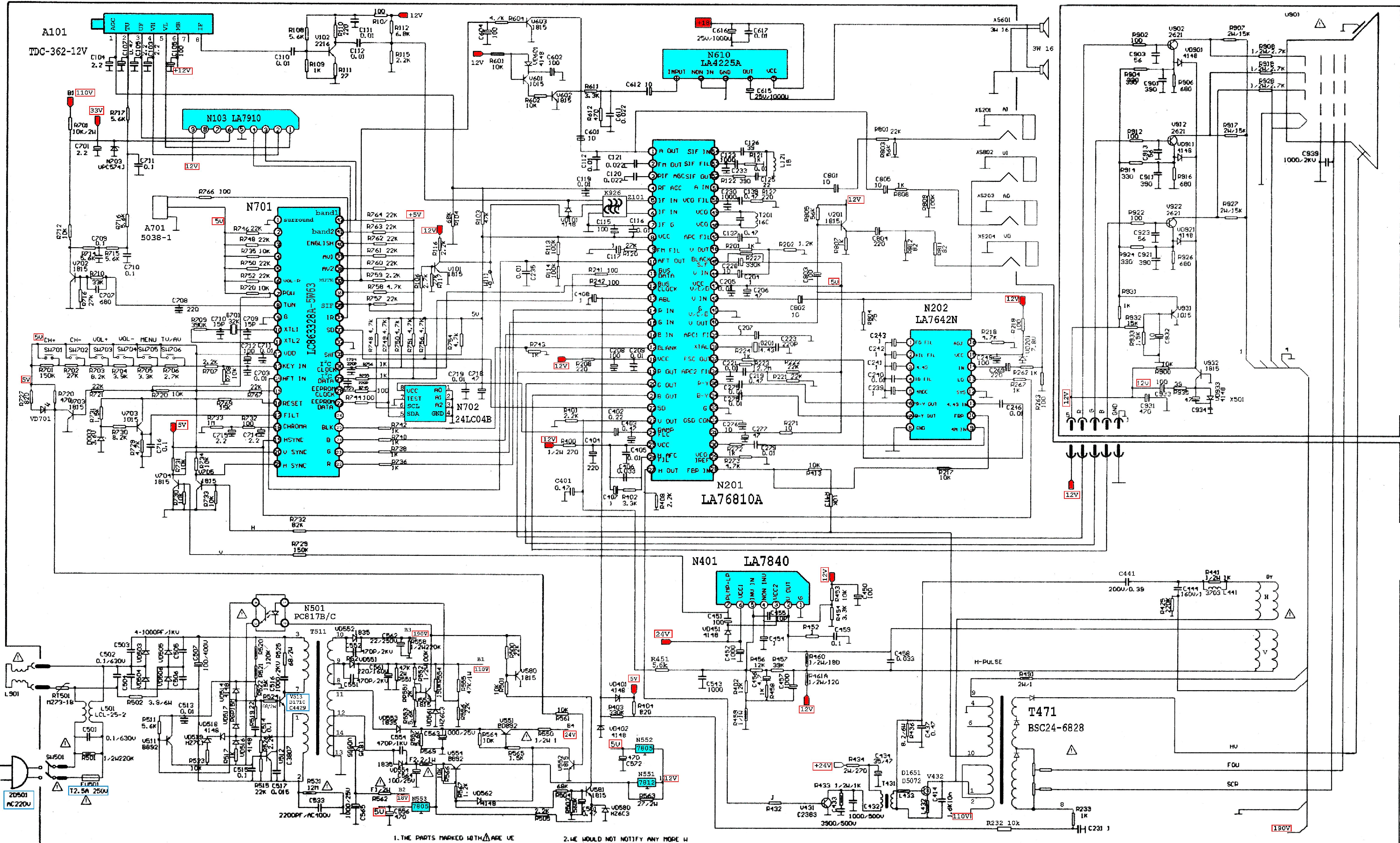 Принципиальная схема телевизора orion