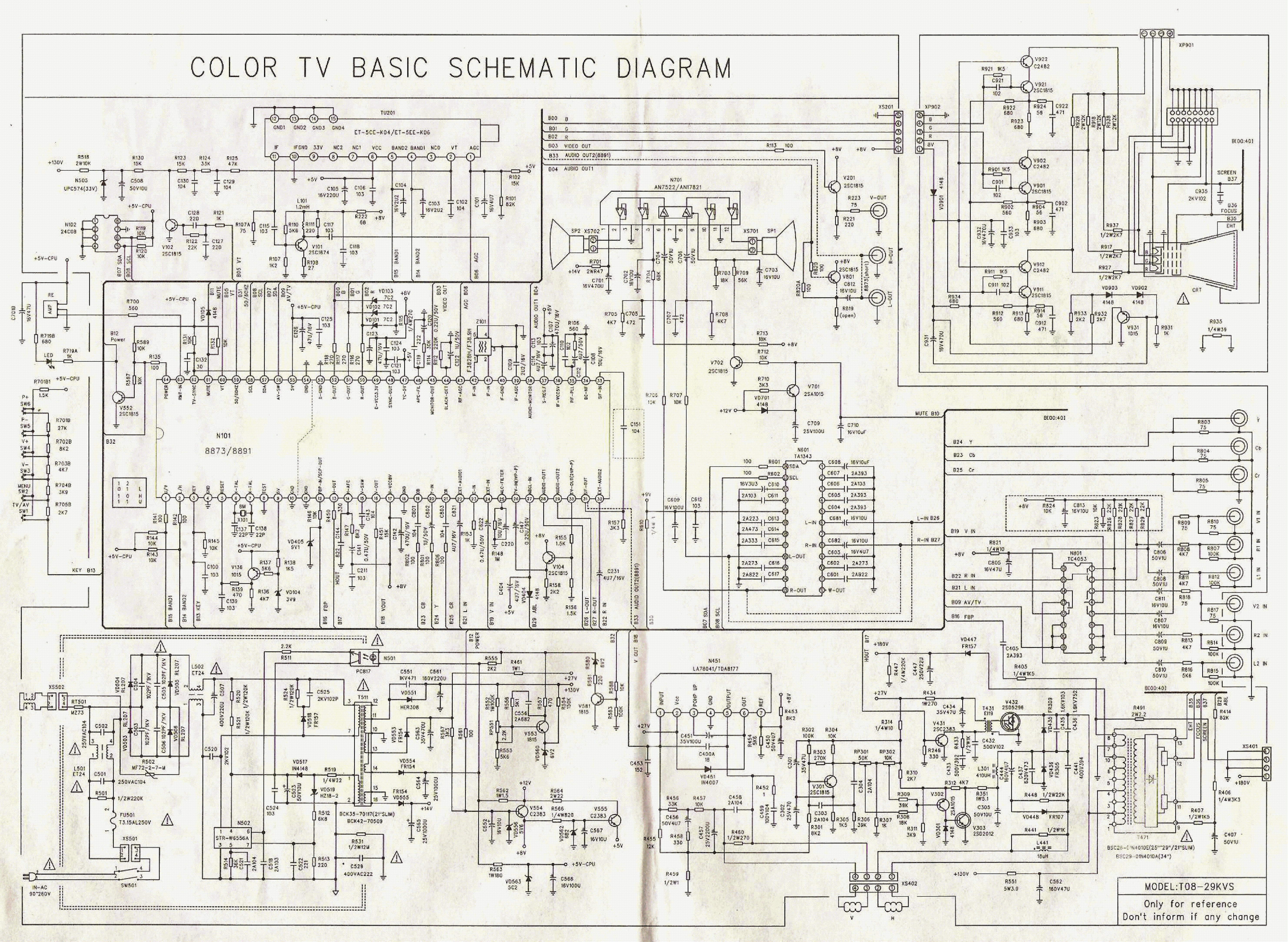 Электронные часы схемы 201