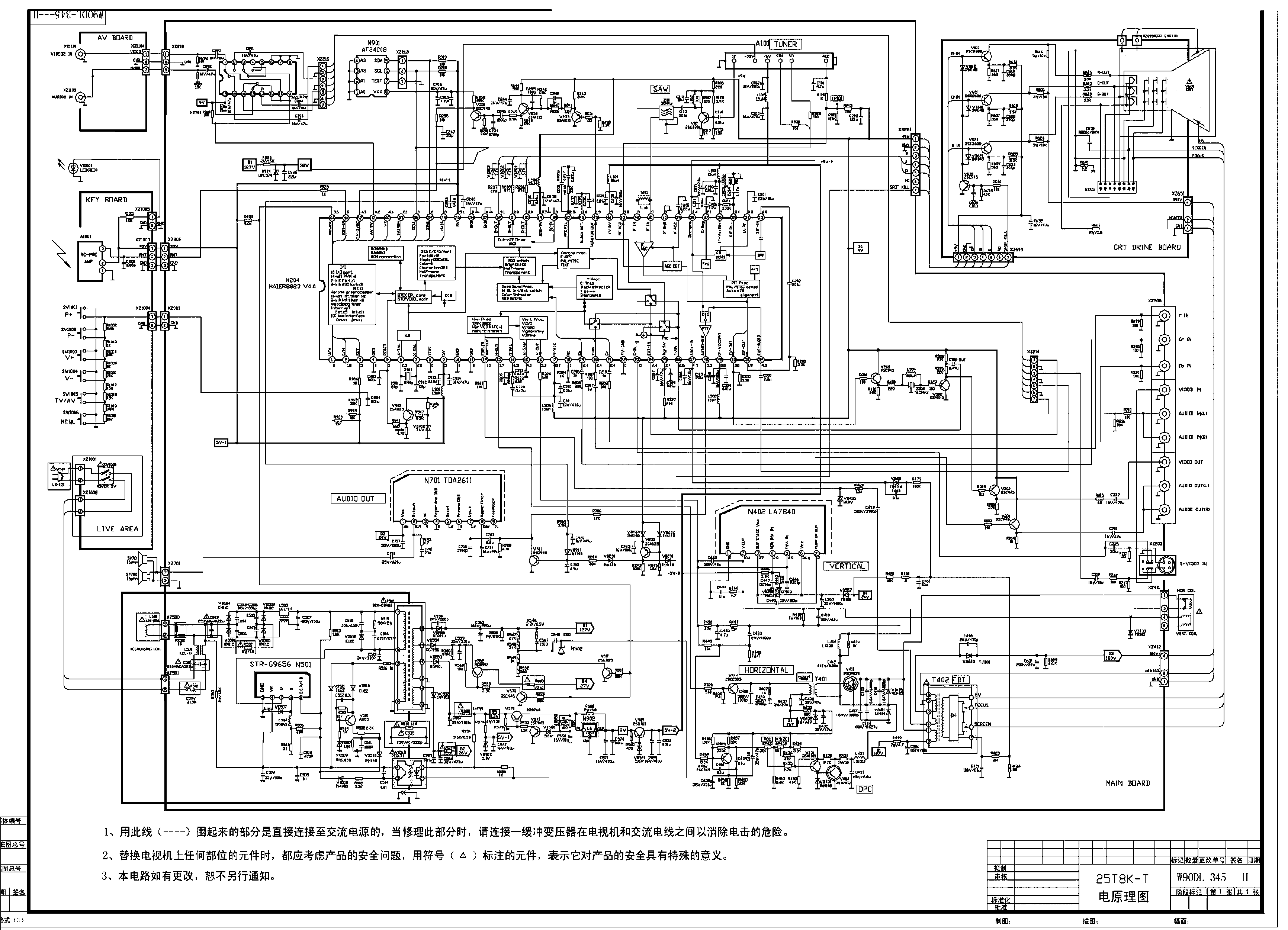 refrigerator compressor relay wiring diagrams