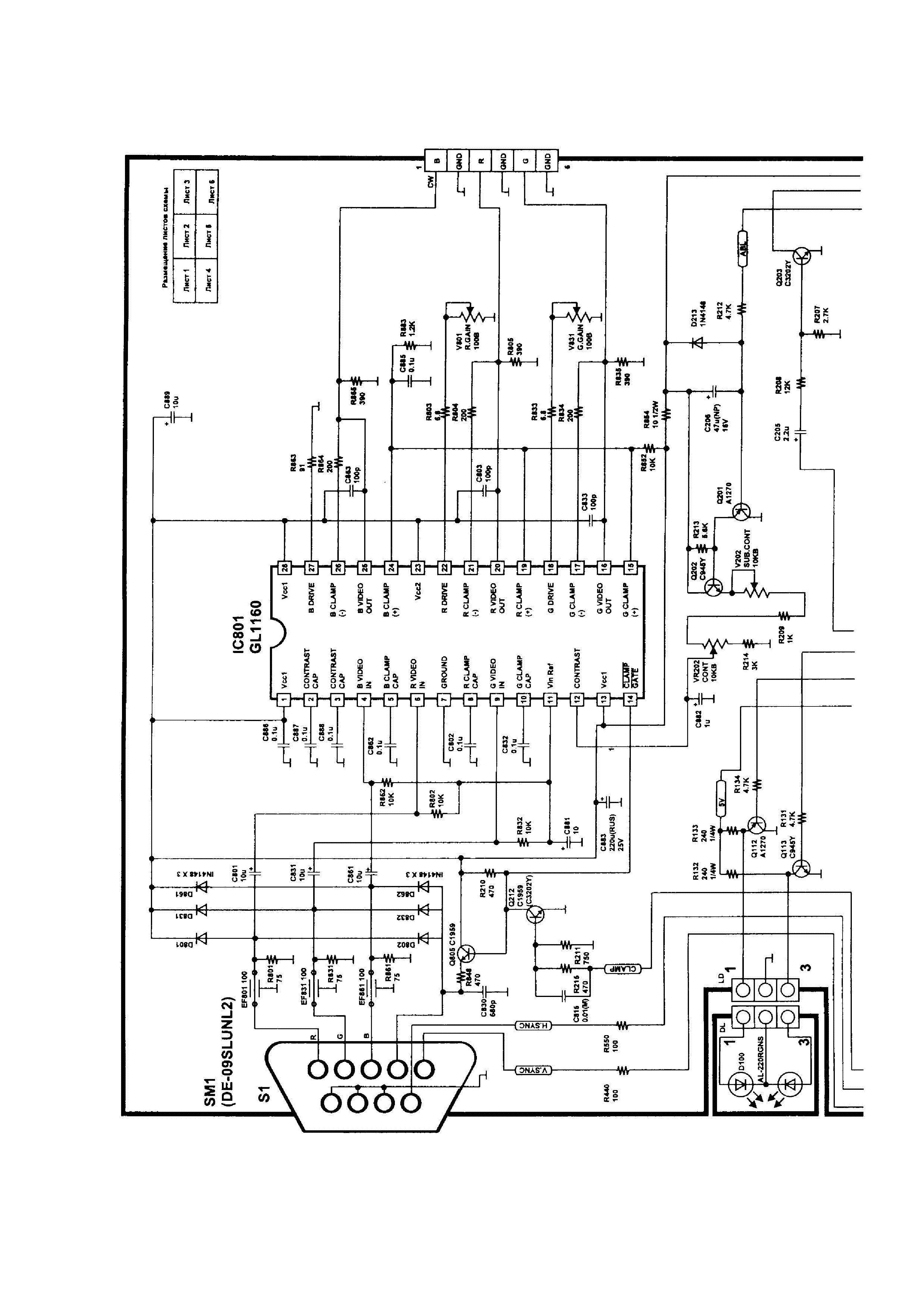 Daewoo Cmc1424s Service Manual Download Schematics