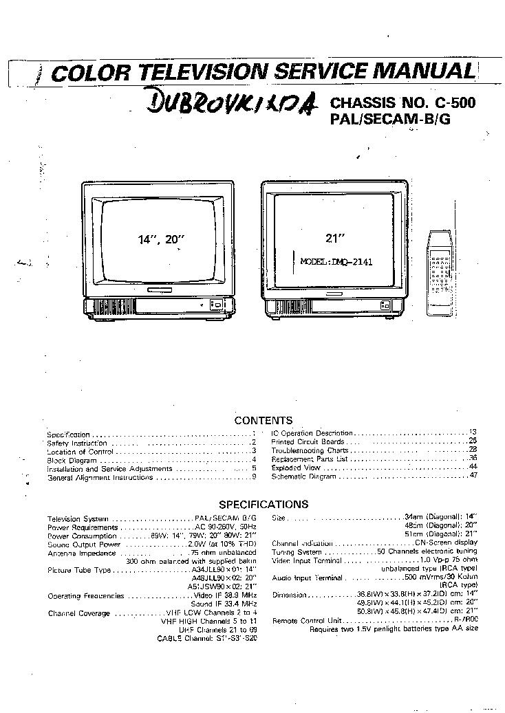 Принципиальная электрическая схема телевизоров Daewoо DMQ-2141 и Daewoо DMQ-1493.