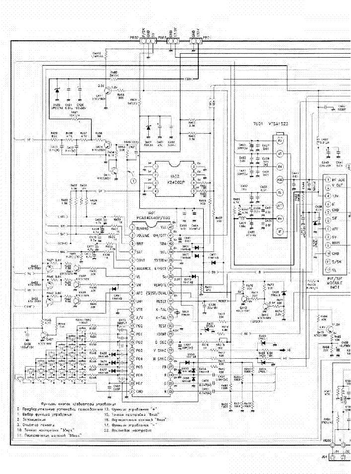 Daewoo Cp 490 Chassis Service Manual Download Schematics