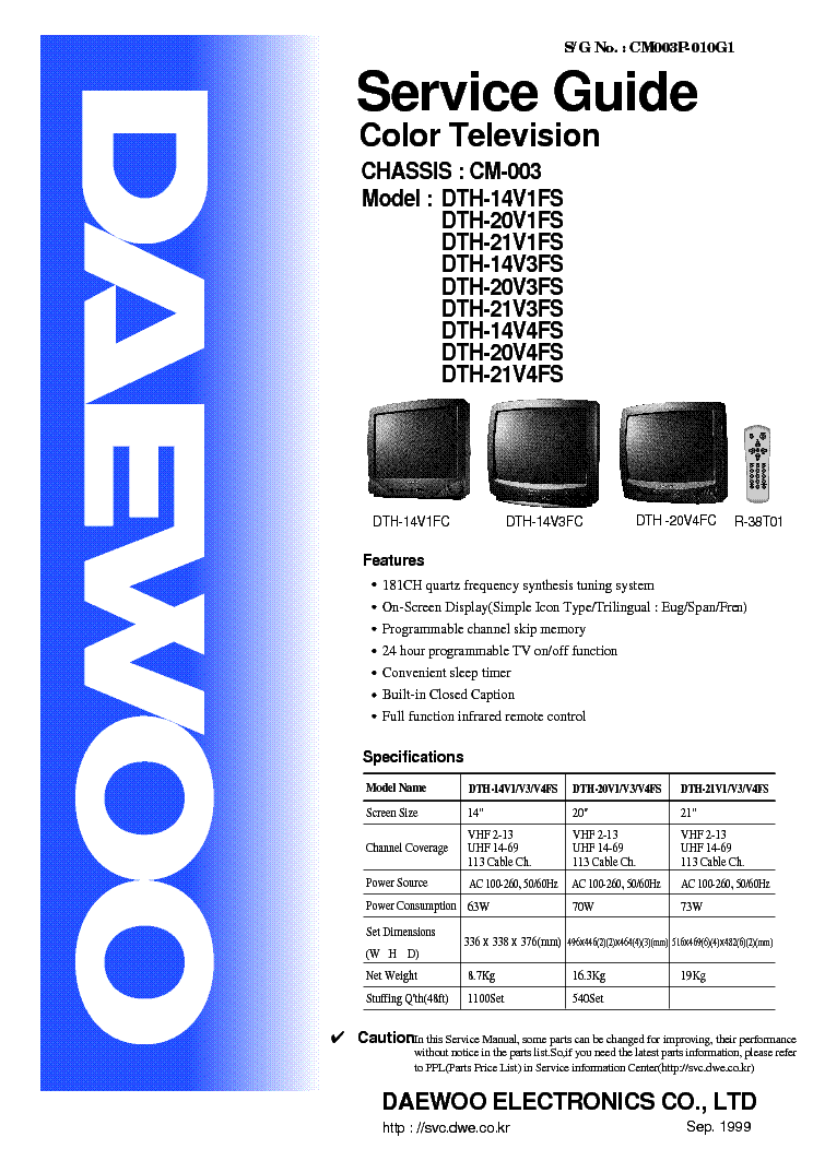 DAEWOO DTA-20D7 DRIVER FOR PC