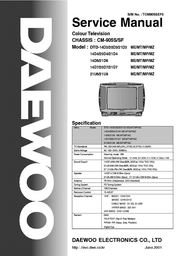 daewoo cm905s chassis dtd14d3 tv sm service manual download rh elektrotanya com GM Service Repair Manuals Alfa Remeo Service Repair Manuals