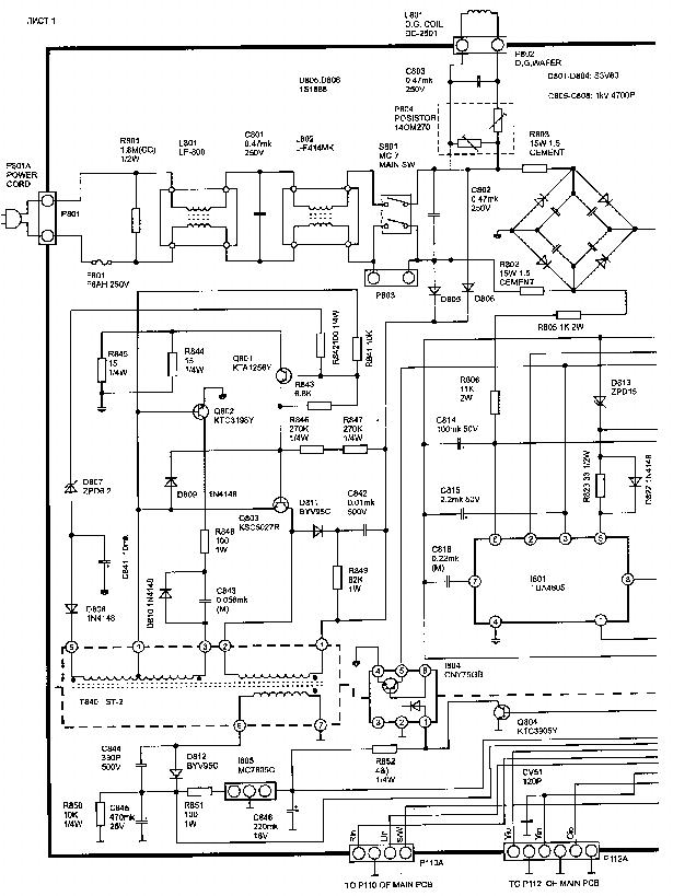 daewoo daewoo service manual download  schematics  eeprom