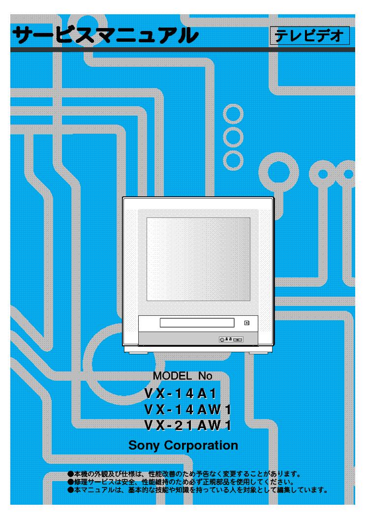 Daewoo Sony Vx
