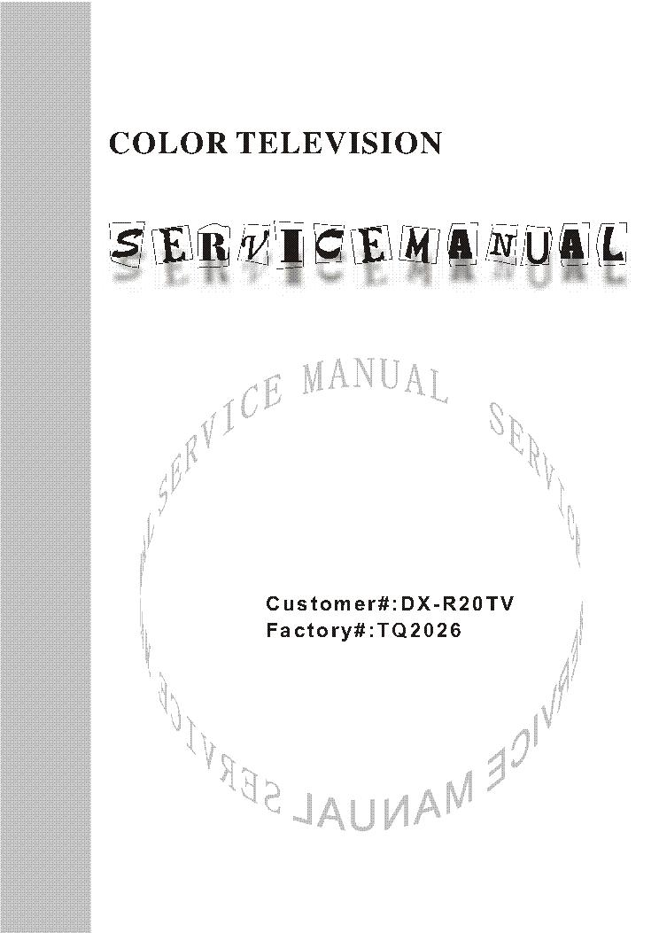 dynex dx r20tv tq2026 sm service manual download schematics eeprom rh elektrotanya com Dynex TV Parts Dynex TV User Manual Dx-L32
