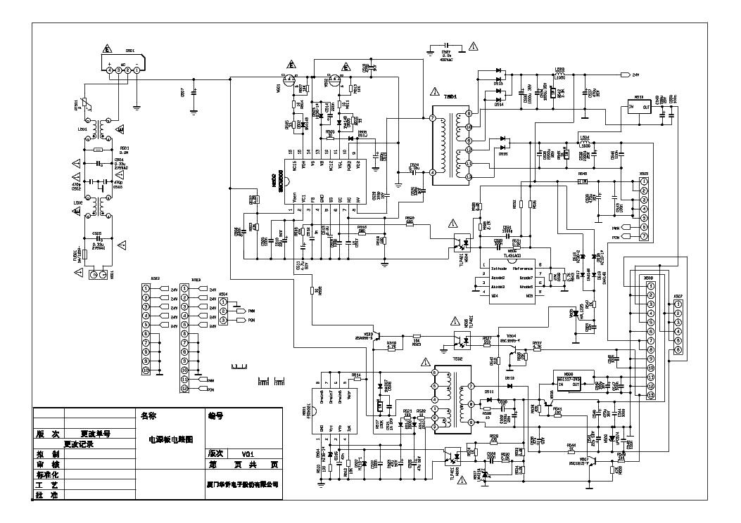 dynex xoceco dx lcd32 09 sch service manual download schematics rh elektrotanya com Dynex TV Manual DX-55L150A11 32 Dynex TV Manual
