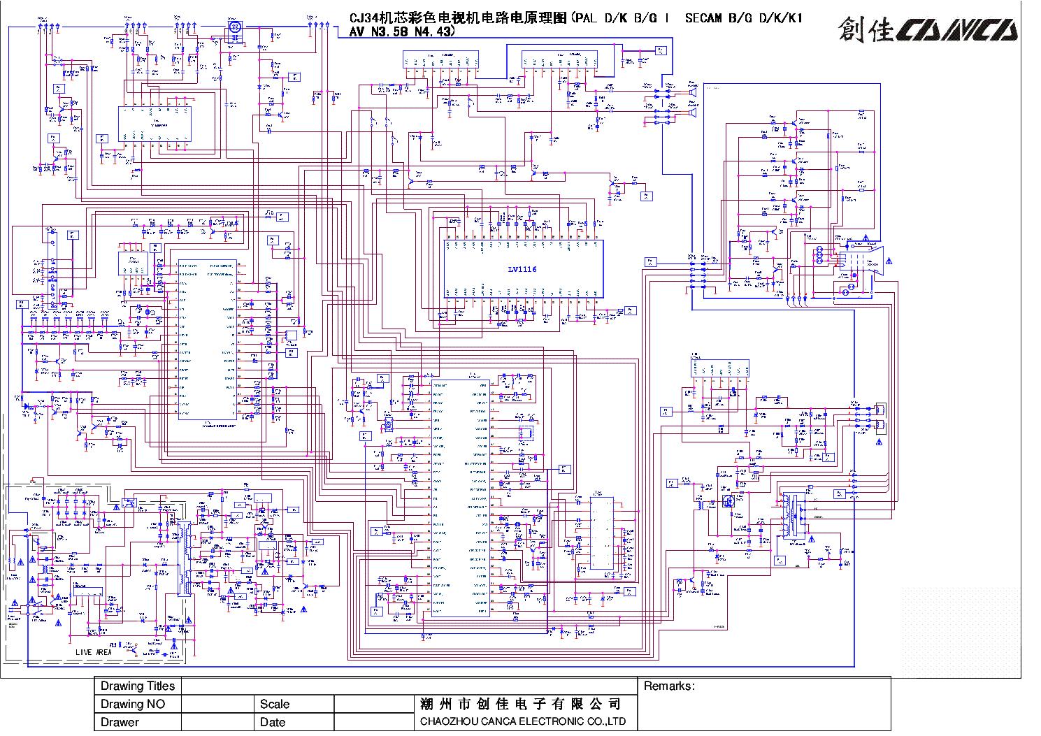 Схема на телевизоры lcd