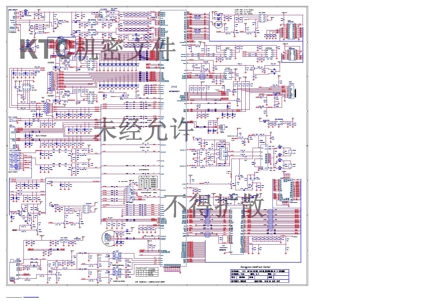 wholesale mst6m16 sch service manual download schematics eeprom rh elektrotanya com Service ManualsOnline Auto Repair Manual