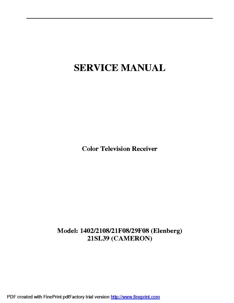 Мануал 2002 lvd сервис