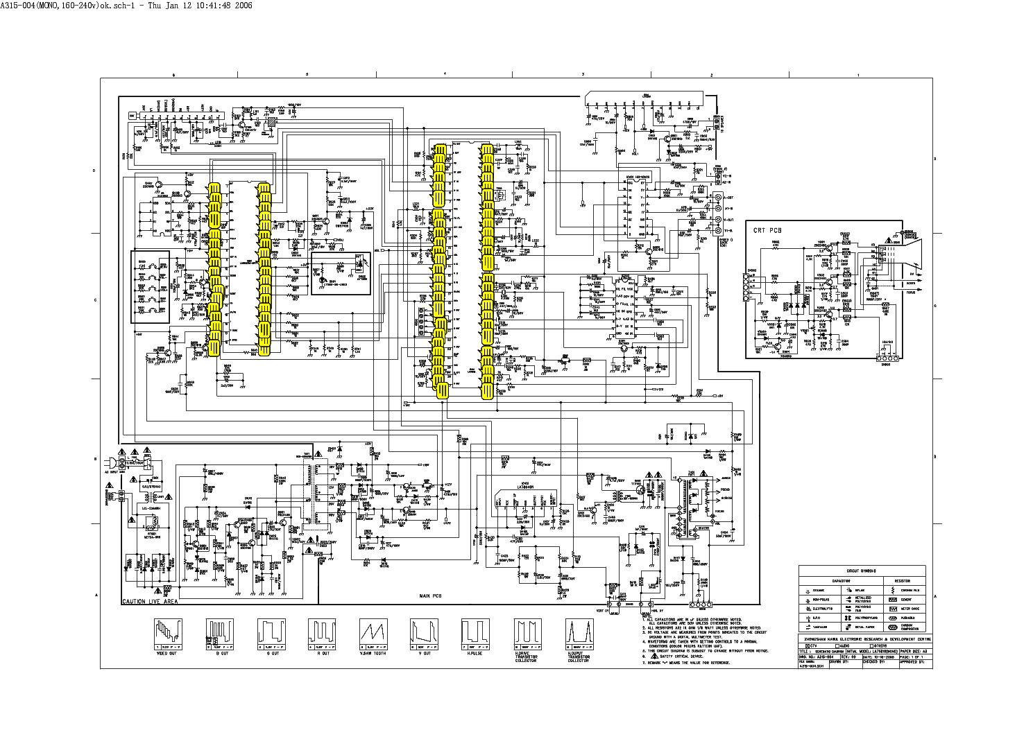 Электрическая схема телевизора акаи
