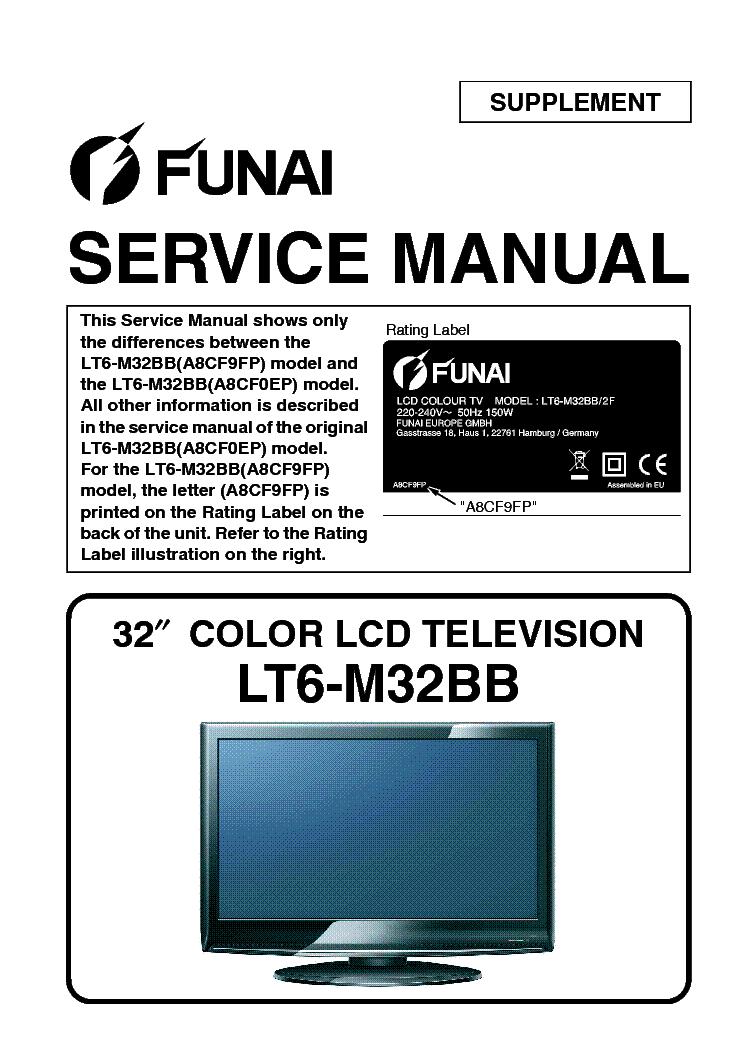 Funai Lt6 m32bb manual
