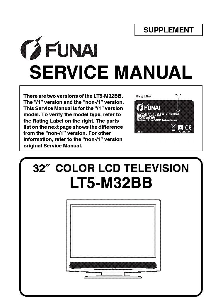 Funai Lt5-m32bb-1 A73f7fp