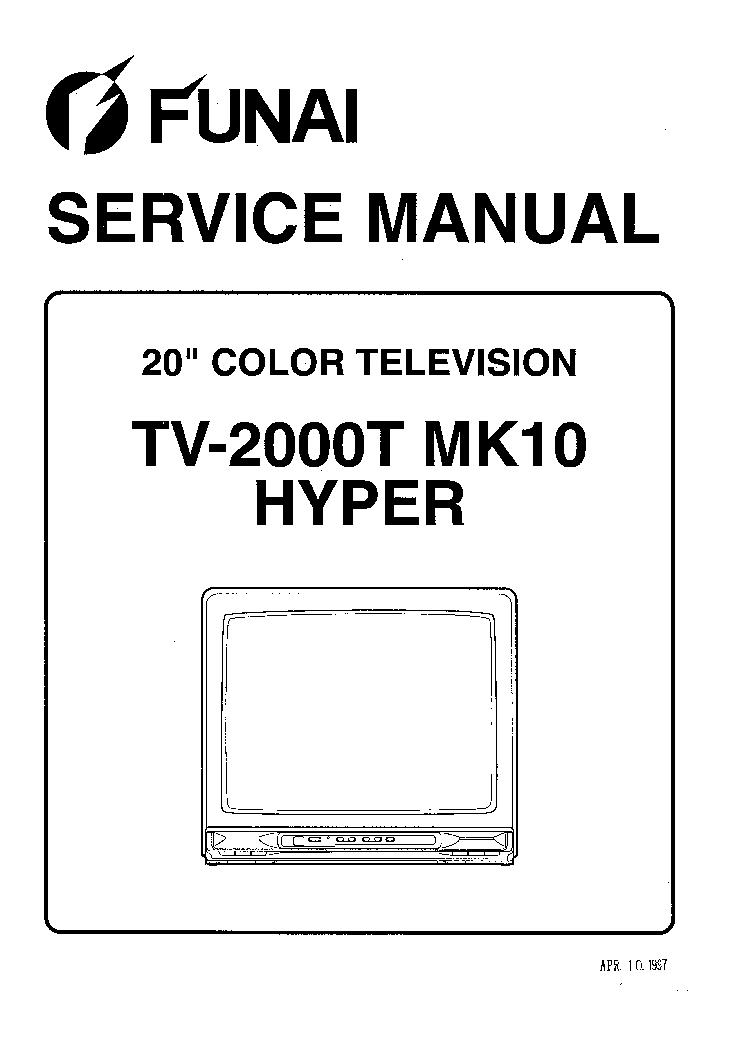 funai tv