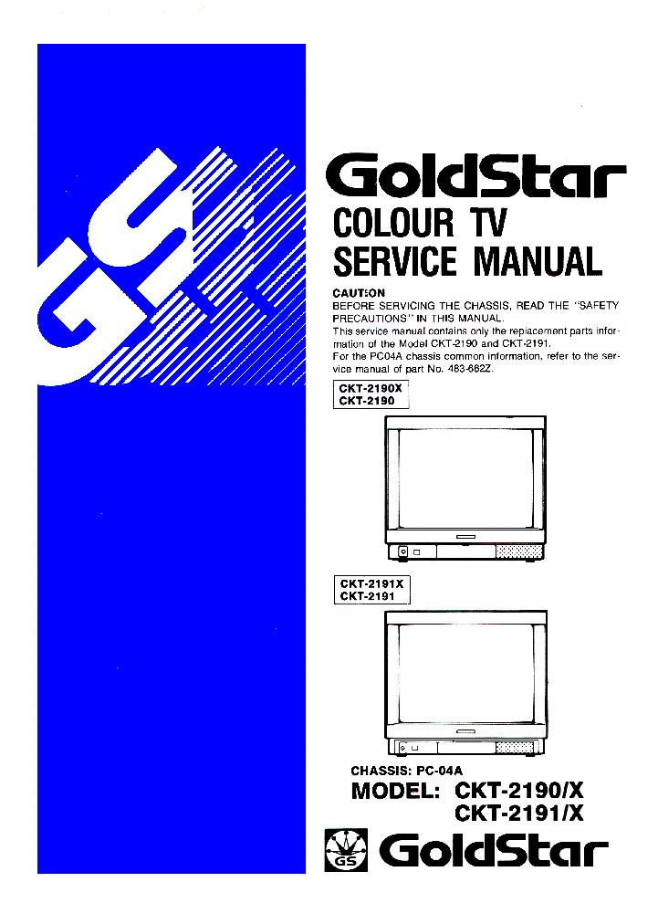 Ckt 2190 инструкция