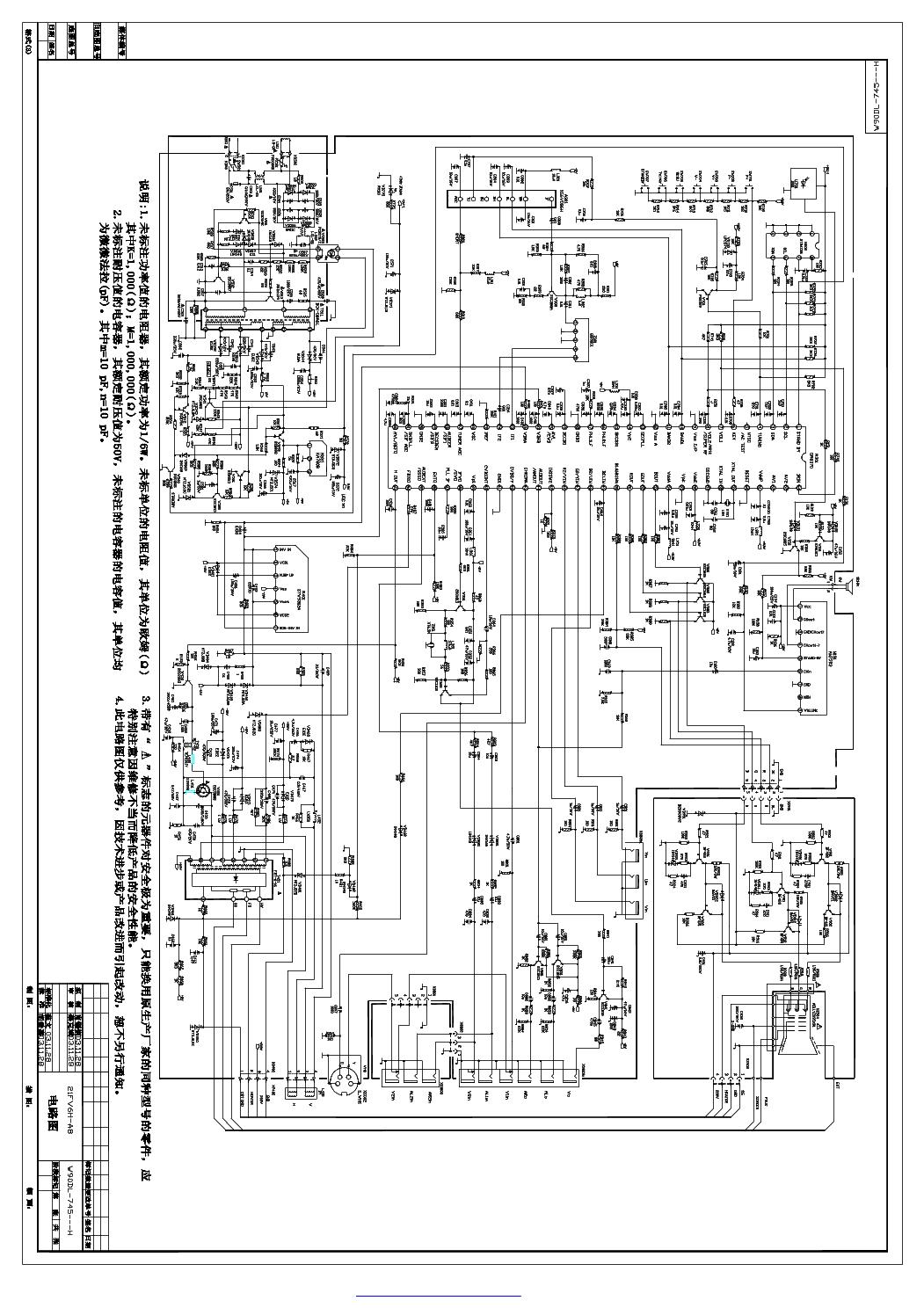 Haier Tv Service Manual Honda Qr50 Wiring Diagram Array Product Diagrams U2022 Rh Genesisventures Us